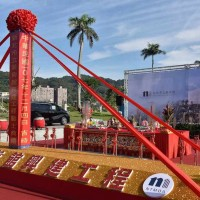 Groundbreaking ceremony marks start of New Taipei Museum of Arts