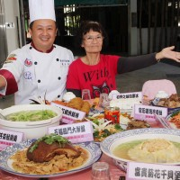 Taiwanese chef to showcase traditional food at New Year feast