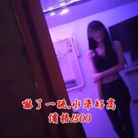 4 Vietnamese prostitutes arrested in western Taiwan after brothel exposed on YouTube
