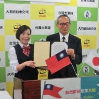 臺日計程車合作 「55688」在日本也能叫車
