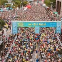 Public transportation adjustment measures for 2018 Taipei Marathon