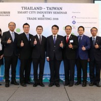 結合泰國4.0政策 貿協前進泰國研討會宣傳台灣形象