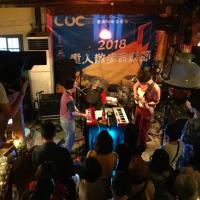 貴人散步音樂節圓滿落幕 感性演出知性論壇走遍台南