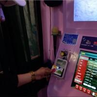 沒現金也可歡唱! 悠遊卡迷你KTV現身台北金融科技展