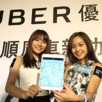 Taiwan court scraps fine for Uber