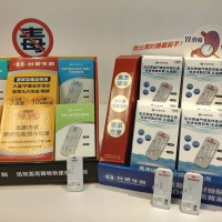 Taiwanese biomedical company develops 10-min drug test kits