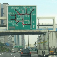 Driving in Japan will soon become easier for citizens of Taiwan (photo by katorisi)