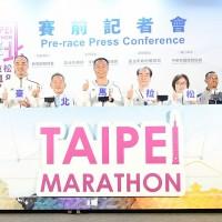 臺北馬拉松9日開跑 預估2.7萬人共襄盛舉