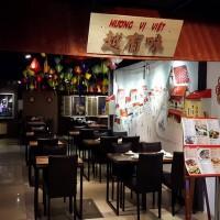 當越南遇上韓國 「越有味」越韓料理飄香