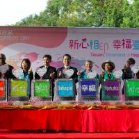 內政部歡慶國際移民節 台中公園熱鬧登場