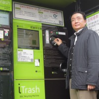 New 24-hour trash disposal and recycling machine being trialed in Taipei
