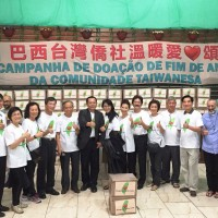 Taiwanese expats extend charitable relief to homeless in Brazil