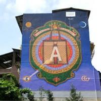 Gucci藝術牆畫師顏振發 職人精神獲台南卓越市民獎