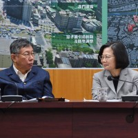 Taipei Mayor asks President Tsai for help to overcome Taipei Dome deadlock