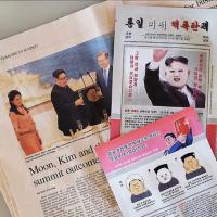 金正恩面膜大玩創意卻惹議 南韓商家急下架