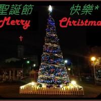 相約花蓮過聖誕!「聖誕傳愛」系列活動18至25日熱鬧登場