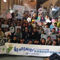 青年海外和平分享愛 華山文創園區熱鬧登場