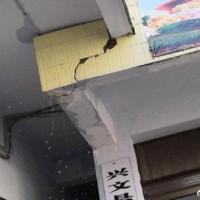 四川宜賓也傳5.7地震 引發土石流已知2傷
