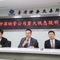 傳華映龍潭與楊梅廠無預警停工 上千員工傻眼