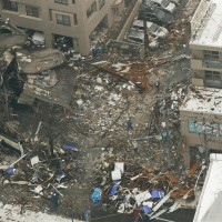 Japan explosion injuring 42 thought to have come from real estate agency