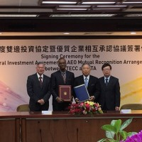 Taiwan and India sign two bilateral investment plans