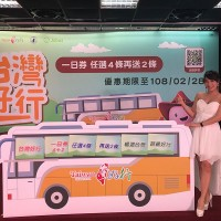 Buy 4 Taiwan Tourist Shuttle single-day tickets and get 2 free