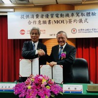 Taiwan's SYM inks e-scooter MOU with CPC Corp