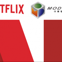 Chunghwa on-demand TV service in Taiwan signs agreement with Netflix