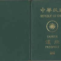 Only 0.008% of foreigners in Taiwan granted dual citizenship over 2 years