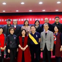 鍾經新連任第14屆畫協理事長 女力崛起團結力量大