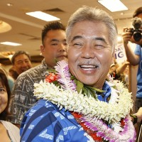 Hawaii governor promises to visit Taiwan