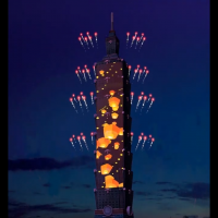 Preview of Taipei 101 New Year's Eve light show released