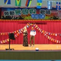 歌舞一家親 澎湖歌唱賽移工展嘹亮歌喉