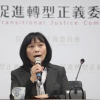 媒體指楊翠遭「拔官」 行政院:非事實盼勿扭曲