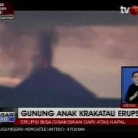 【最新影片】印尼火山引發海嘯席捲音樂會 死傷已逾千人