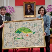 Taiwan suspends plan for US$1 million donation to WHO
