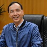 Eric Chu announces Taiwan president 2020 bid