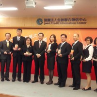 Taiwan's JCIC honors 40 financial institutions at 12nd annual awards ceremony