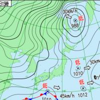 強烈冷氣團肆虐 北海道恐出現50公分積雪、最高溫度零下5度