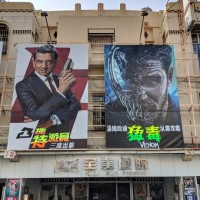 Photo of the Day: Hand-painted movie posters in southern Taiwan