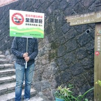 Taipei to ban smoking on hiking trails