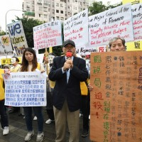 Taiwan's 'yellow vests' protest in front of Taiwan's Ministry of Finance