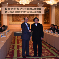 Successful Taiwan-Japan maritime cooperation talks conclude in Tokyo
