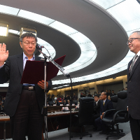 Taipei Mayor Ko to visit US think tank in Washington DC, March 2019