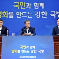 【不斷更新】南韓:日方影片不構成證據、混淆視聽!