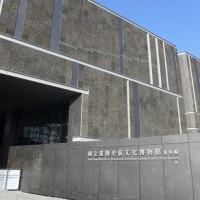 National Museum of Prehistory's newest branch enjoys soft opening in southern Taiwan