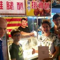 台南8夜市推雙語菜單 在地人用英文介紹小吃更輕鬆