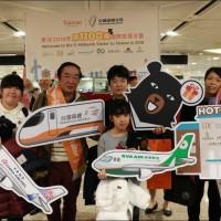 來台外國旅客 今中午首度突破1100萬大關!