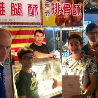 Night markets in southern Taiwan to roll out bilingual menus
