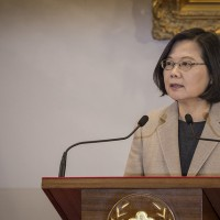 Safeguarding democratic values and Taiwan's sovereignty: President Tsai envisions hard work in 2019